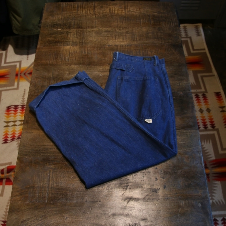 phigvel denim trouser