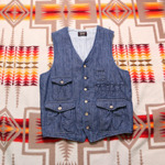 the rugged museum vest