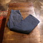 at last co 145 denim
